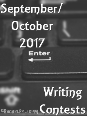 September/October 2017 writing contest deadlines